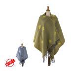 ショッピングひざ掛け クリッパン KLIPPAN  ウールスロー 65×200cm Wool throws & Shawls ひざ掛け 毛布 オフィス ふわふわ 北欧ブランド