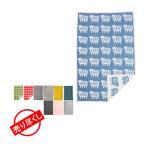 クリッパン KLIPPAN  シュニール ブランケット 140×90cm Chenille Blankets ひざ掛け 毛布 オフィス ふわふわ 北欧ブランド