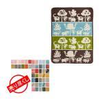 クリッパン KLIPPAN  シュニール ブランケット 70x90cm Chenille Blankets ひざ掛け 毛布 オフィス ふわふわ 北欧ブランド ラッピング対応可