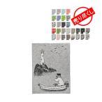 クリッパン KLIPPAN  ウールブランケット 65×90cm Wool Blankets ひざ掛け 毛布 オフィス ふわふわ 北欧ブランド