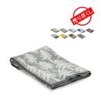 クリッパン KLIPPAN  ウールブランケット 130×180cm Wool Blankets ひざ掛け 毛布 オフィス ふわふわ 北欧ブランド
