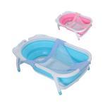 カリブ バスネット 【※本体は別売りです】 折り畳み式 赤ちゃん ベビー 収納 PM3311 Karibu Baby Bath Net 送料無料