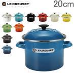 ル・クルーゼ Le Creuset ストックポット 20cm 5.7L Stockpot 6 qt POT AU FEU 6QT 両手鍋 キッチン 料理 調理器具 新生活