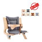 リエンダー Leander ハイチェア用 クッション 3050 Cushion for high chair ハイチェア ベビーチェア 赤ちゃん イス 椅子