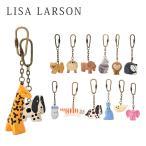 母の日 ギフト リサラーソン キーホルダー リサ・ラーソン 動物 LisaLarson アニマル シリーズ Key Chains 北欧 スウェーデン オブジェ 雑貨 アンティーク
