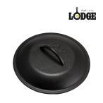 ロッジ Lodge ロジック スキレットカバー 10-1/4インチ L8IC3 Lodge Logic Iron Covers 蓋 フタ アウトドア