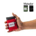 マタドール Matador ポケットブランケット 2.0 レジャーシート コンパクト 撥水 2-4人用 ブランケット