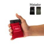 マタドール Matador ポケットブランケット 3.0 レジャーシート コンパクト 撥水 2〜4人用 ブランケット
