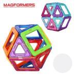 マグフォーマー Magformers 14ピースセット マルチカラー おもちゃ 玩具 知育玩具 キッズ 空間認識 展開図