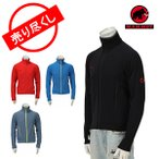 Mammut マムート Aconcagua Jacket Men アコンカグア ジャケット メンズ 2015〜2016 冬モデル