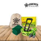 【正規販売店】スラックライン 初心者セット 定番セット マカコ クラシックライン 16m Macaco Slackline アウトドア キャンプ