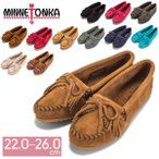 �ߥͥȥ� Minnetonka �⥫���� ����ƥ� �������� KILTY Slippers ��ǥ����� �ե�å� ���塼�� �쥶�� ����åݥ�