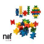 naef ネフ社 Naef Spiel ネフスピール 木のおもちゃ 知育玩具 積み木 積木 積木