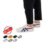 オニツカタイガー Onitsuka Tiger MEXICO 66 メキシコ 66 スニーカー D4J2L メンズ レディース 靴