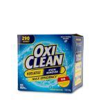 オキシクリーン OxiClean マルチパーパスクリーナー 5.26kg 大容量 洗剤 洗濯 掃除 漂白剤 コストコ 564551 Versatile【5%還元】