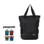 パタゴニア PATAGONIA 2Way トート リュック ライトウェイト・トラベル・トート・パック 22L トートバッグ バックパック 2way 48808