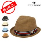 ショッピングストローハット PeterGrimm ピーターグリム(Peter Grimm)DEPP ストローハット 中折れハット 帽子 PGF1108