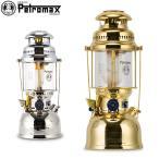 ペトロマックス Petromax HK500 アウトドア