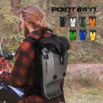 ポイント65 バックパック ハードシェル ボブルビー GTX 25L 北欧 PCバッグ バッグ Point65 BOBLBEE GTX 25L