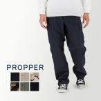 プロッパー Propper リップストップ BDU カーゴパンツ ミリタリーパンツ メンズ ミリタリー 綿 迷彩