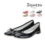 ショッピングバレエシューズ レペット Repetto バレエシューズ サンドリヨン エナメル V086V MYTHIQUE FEMME CENDRILLON フラットシューズ レディース 革靴