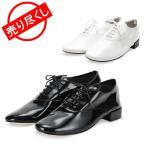 ショッピングアップシューズ レペット Repetto レースアップシューズ ミティークファム ジジ V377V MYTHIQUE FEMME ZIZI レディース オックスフォードシューズ ドレスシューズ 革靴 エナメル