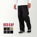 レッドキャップ Red Kap ワークパンツ インダストリアルパンツ PT20 ズボン チノパン ボトムス メンズ
