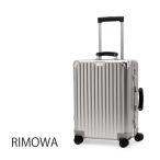 リモワ RIMOWA クラシック 97253004 キャビン 36L 4輪 機内持ち込み スーツケース シルバー Classic