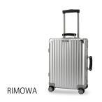 リモワ RIMOWAクラシック 97252004 キャビン S 33L 4輪 機内持ち込み スーツケース シルバー Classic