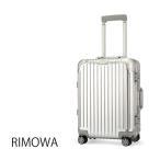 リモワ RIMOWA オリジナル 925530 35L 4輪 スーツケース Original