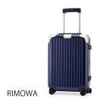 【あすつく】 リモワ RIMOWA ハイブリッド キャビン S 32L 機内持ち込み スーツケース Hybrid【5%還元】