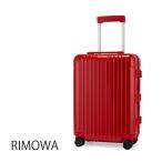 リモワ RIMOWA エッセンシャル 83252654 キャビン S 34L 4輪 機内持ち込み スーツケース グロスレッド【5%還元】