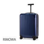 【P10倍】 リモワ スーツケース エッセンシャル ライト 823536 キャビン 37L 4輪 機内持ち込み RIMOWA 【同梱不可】