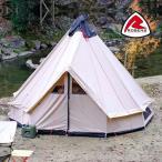 ローベンス テント クロンダイク 6人用 アウトバック シリーズ 130144 / 130189 Tents Klondike キャンプ アウトドア 大型 ティピー