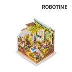Robotime ミニチュアハウス ドールハウス ミラーズガーデン DG108 ロボタイム DIY 組み立てキット
