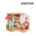 Robotime ミニチュアハウス ドールハウス サイモンズコーヒー DG109 ロボタイム DIY 組み立てキット