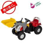 ロリートイズ 乗用玩具 ロリーキッズ ステアキッズ 023936 トラクター おもちゃ 乗り物 Rolly Toys