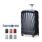 【1年保証】サムソナイト Samsonite スーツケース 94L 軽量 コスモライト3.0 スピナー 75cm 73351 COSMOLITE 3.0 SPINNER 75/28 キャリーバッグ