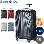 【1年保証】サムソナイト スーツケース コスモライト3.0 スピナー69【68L】旅行 出張 海外 V22 73350 Cosmolite 3.0 SPINNER 69/25 FL2