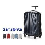 【1年保証】サムソナイト スーツケース 36L 軽量 コスモライト3.0 スピナー 55cm 73349 COSMOLITE 3.0 SPINNER 55/20 キャリーバッグ【5%還元】の画像