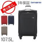 SAMSONITE サムソナイト B-Lite 3 ビーライト3 SPINNER 78/29 EXP スピナー 78/29 EXP 107.5L スーツケース キャリーケース 1年保証