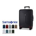 ショッピングサムソナイト サムソナイト Samsonite スーツケース 38L 軽量 ネオパルス スピナー 55cm 65752 Neopulse SPINNER 55/20 キャリーバッグ 1年保証