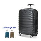 サムソナイト スーツケース Samsonite ライトショック スピナー 機内持ち込み 36L 55cm 62764 55/20 軽量 キャリーバッグ 4輪 キャリー