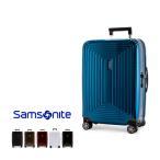 【1年保証】サムソナイト スーツケース 44L ネオパルス スピナー 55cm Neopulse SPINNER 55/20 105646 キャリーケース 旅行 出張