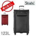 ストラティック スーツケース Lサイズ アンビータブル2 超軽量 4輪 123L キャリーバッグ ソフト 旅行 3-9800-75 Stratic Unbeatable 2 Trolley QS EW TSA QR