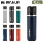 スタンレー Stanley ゴーシリーズ セラミバック 真空ボトル 0.7L 水筒 10-03108 ステンレスボトル 父の日