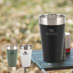 スタンレー Stanley スタッキング真空パイント 0.47L タンブラー 10-02282 ステンレス 保冷 保温 水筒