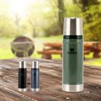 スタンレー Stanley 真空断熱ステンレスボトル Classic Vacuum Bottle 473ml 水筒 ステンレス水筒 新生活