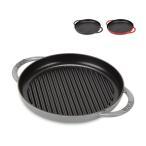 ショッピングストウブ ストウブ Staub グリルパン 30cm ピュアグリル 120130 Grill Round 2 Handles ステーキ バーベキュー BBQ 焼肉 鉄板