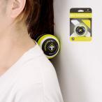 トリガーポイント ボール マッサージボール (6.5cm) MB1 筋膜リリース 03301 グリーン Trigger Point ストレッチ Triggerpoint